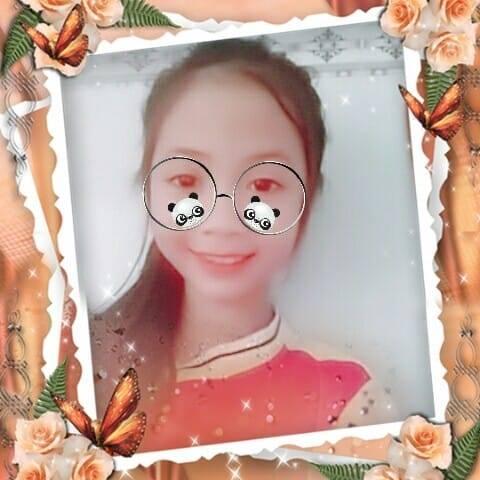 Phạm Ana